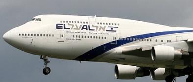 logo_elalisrael_747