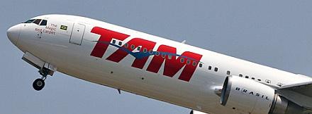 logo_tam_767